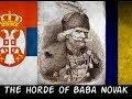 Download Phoenix - Baba Novak (Старина Новак)