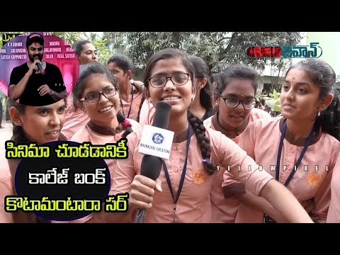 Jawaan Team SUPERB Answers To Students At Chaitanya Mahila College Miyapur | SaiDharamTej | Mehreen