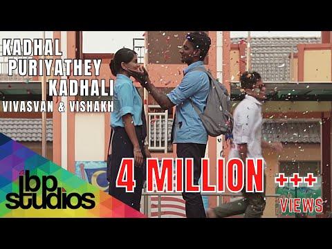 (KPK) Kadhal Puriyathey Kadhali - Vivasvan & Vishahk | Official Music Video