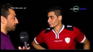 لقاء مع عاصم صلاح نجم طلائع الجيش وتعليقه على أداء فريقه اليوم أمام الإنتاج - المقصورة