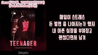 Samuel - TEENAGER(Feat. Webster B) -Japanese Ver.-