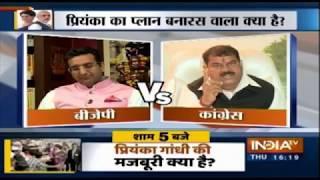 Priyanka Gandhi Likely To Contest Against Modi From Varanasi?