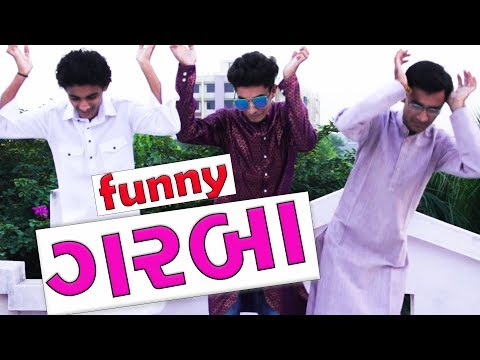 Funny Navratri Garba | Pagal Gujju