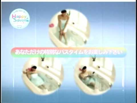Happy Savon Bubble Maker for Bath -  JapanTrendShop