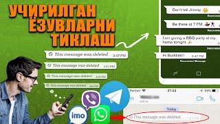 Telegram Watsap IMO da uchgan smslarni tiklash / Учган смс ларни тиклаш
