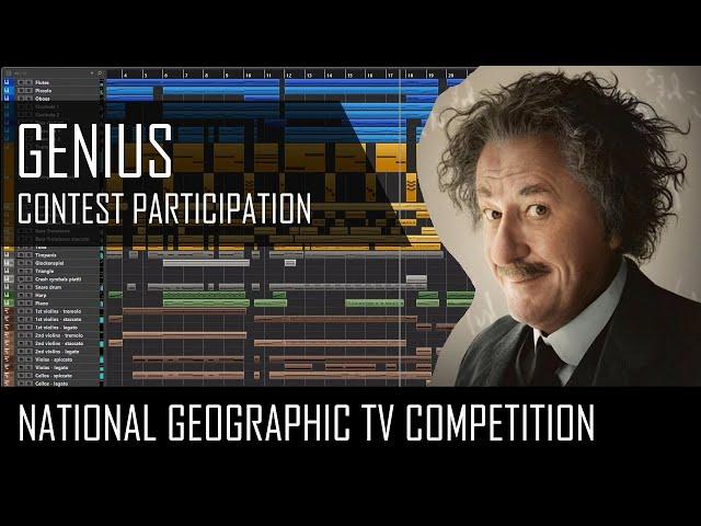 Genius - Epic Orchestral Music - Contest Participation