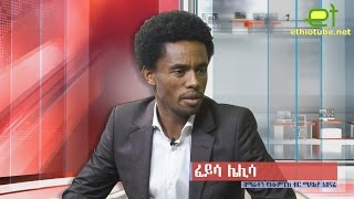 Ethiopia: EthioTube - Interview with  Feyisa Lilesa | September 2016