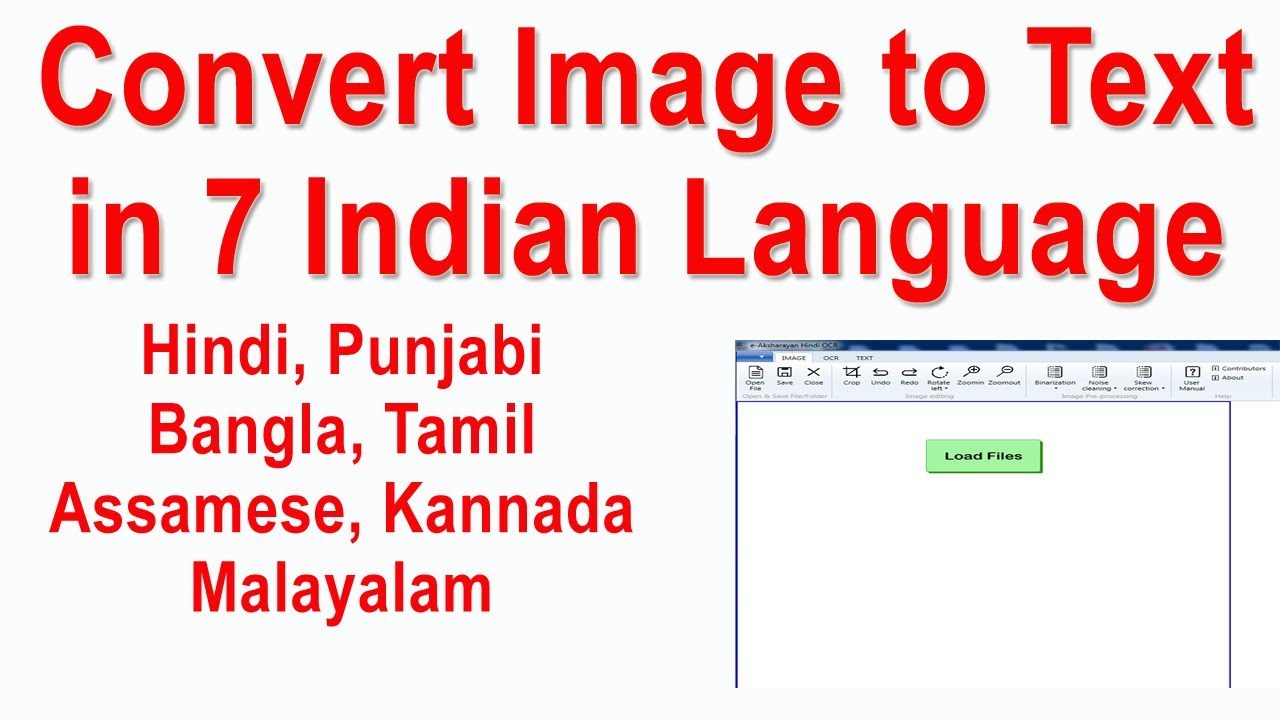 tamil to kannada translation software free download