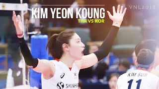 Kim Yeon Koung 김연경 : THA VS KOR  Highlights VNL2018