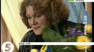 Ліна Костенко відзначає 85-річчя(http://www.5.ua | Костенко - 85. У Ліни Василівни Костенко сьогодні День народження. Видатній поетесі покоління шіст..., 2015-03-19T14:46:12.000Z)