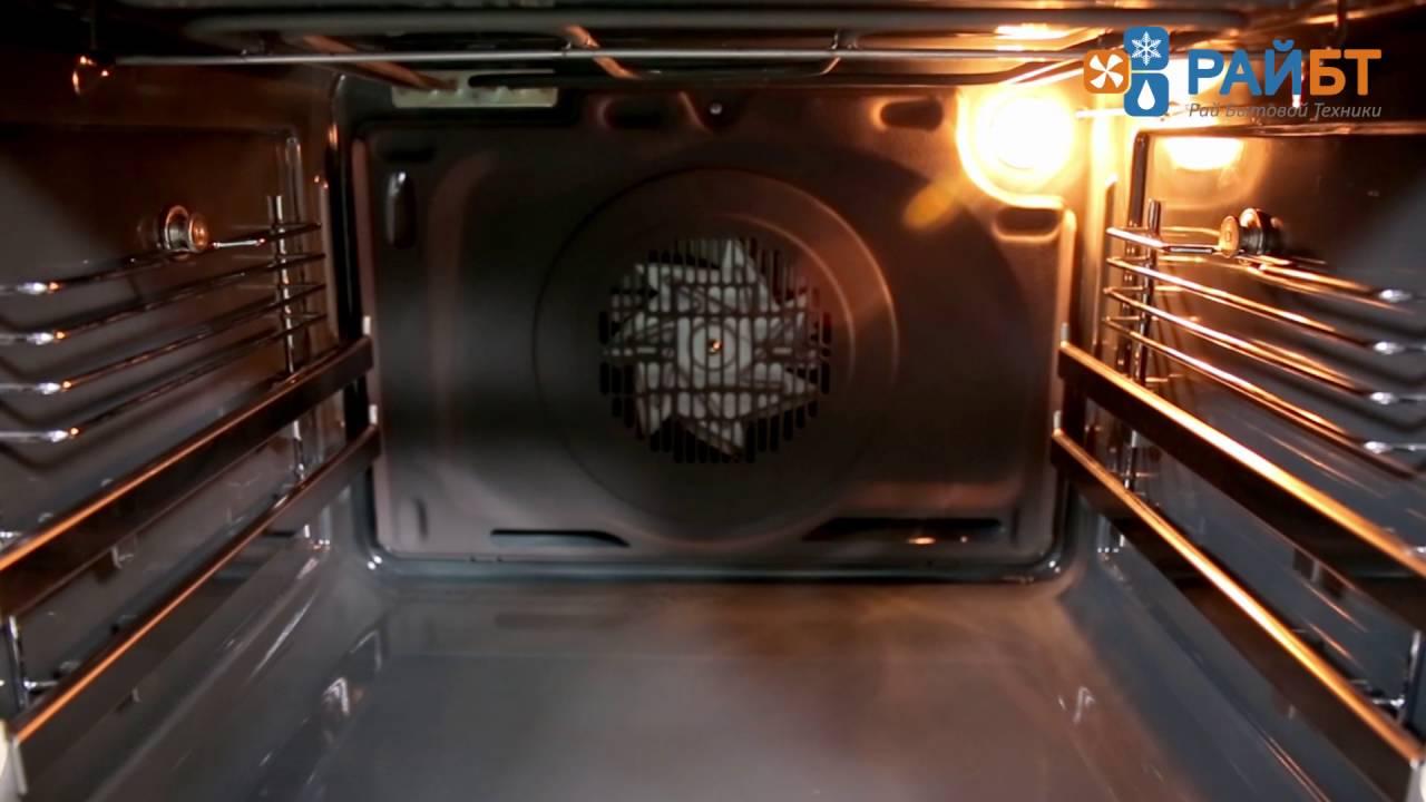 . Продукции, вводим новые товарные категории в соответствии с современными тенденциями на рынке. Мы прикладываем все усилия для того, чтобы предложить каждому покупателю весь набор техники для кухни, от холодильника до смесителя, выполненной в едином гармоничном стиле kuppersberg.