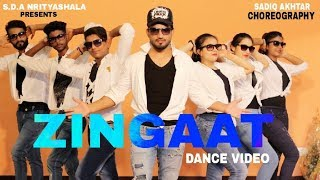 Zingaat Hindi | Dance Cover | Dhadak | Sadiq Akhtar Choreography | Jhanvi Kapoor | Ishaan Khattar