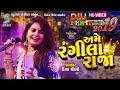 divya chaudhary 2020 || Diu festival || gujarati songs live || Bhagwan pan bhulo padyo