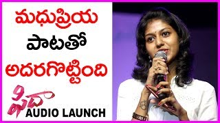 Madhu Priya Live Performance @ Fidaa Audio Launch | Singing Vachinde Song