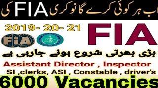 Www fia gov pk jobs 2019