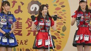 AKB48チーム8 徳島県代表 濵松里緒菜さんメインです。