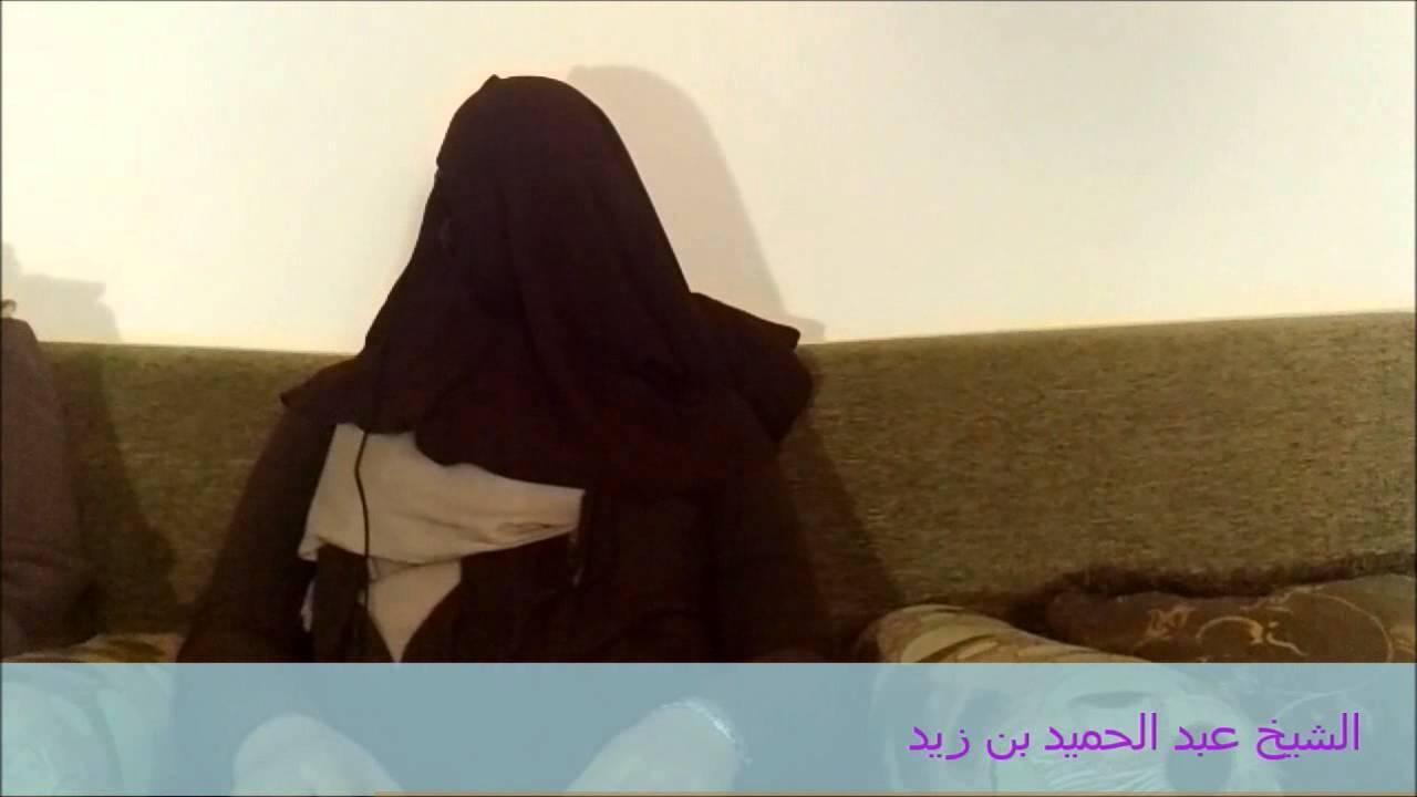 بتوفيق من الله نجح المعالج الشيخ عبد الحميد بن زيد في شفاء فتاة مسّها عشرة من الجن