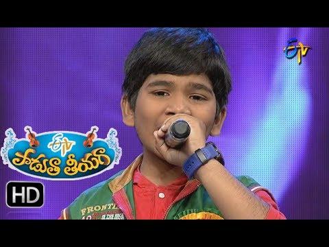 Chinnadana Osi Chinnadana Song   Sandeep Performance   Padutha Theeyaga   28th May 2017   ETV Telugu