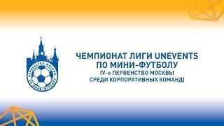 РУСАЛ - РСВО (15-10-2017)