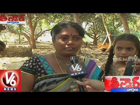 People In Panic Situation With Serial Deaths In Khammam | Teenmaar News