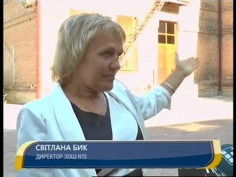 Канал Кировоград: Реконструйована школа