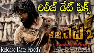 KGF Chapter 2 Release Date Fixed | KGF Chapter 2 Latest Updates | Rocking Star Yash | News Mantra