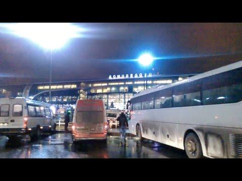 . Москва. Поездка в аэропорт Домодедово на маршрутке