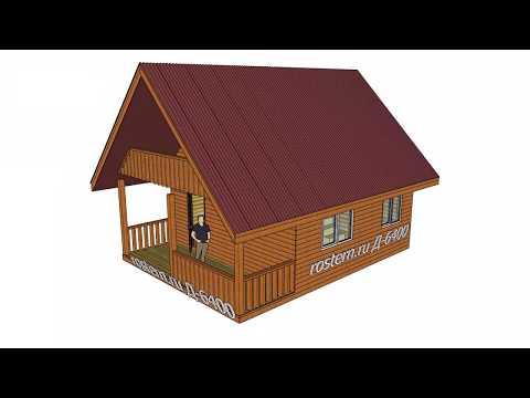 Бюджетный деревянный дом Д-6400 #ростерн, #проекты #дома #бани #брус