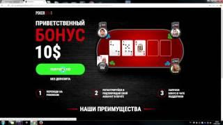 Казино вулкан бонусы за регистрацию и без депозита 200р с выводом денег кредит для онлайн казино