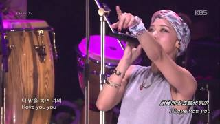 [繁中字] MFBTY (Yoonmirae/TigerJK/Bizzy) - Angel (150419live)