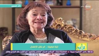 8 الصبح - فقرة #أنا_المصري ... التاريخ الإذاعي لـ