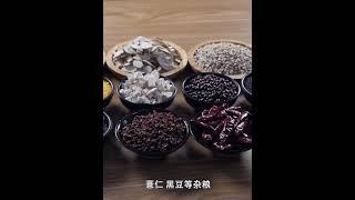 곡물 분쇄기 가정용 소형 상업용 건식 한약 재료 분쇄