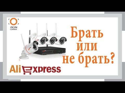 Optimus, бюджетные системы видеонаблюдения и безопасности
