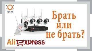 видео Купить Вай фай камеры в интернет-магазине с доставкой по всей России