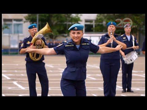 90 лет исполнилось Воздушно-десантным войскам