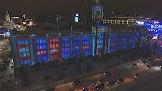 Световое шоу РМК Екатеринбург 2017