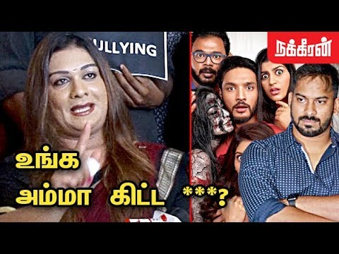 மன்னிப்பு கேட்டே ஆகணும்... Apsara Reddy blast on IAMK Director Santhosh P.Jayakumar
