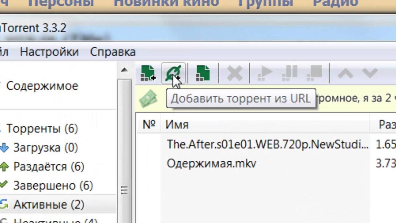 Как скачать файл с заблокированного сайта
