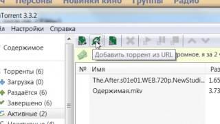 видео Как скачать раздачу заблокированную Роскомнадзором