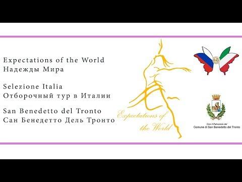 La selezione Internazionale dalla Svizzera di Expectations of the World