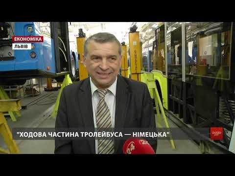 Львівський «Електрон» показав