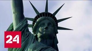 Клинтон vs Трамп. Накануне выборов в США. Документальный фильм Александра Христенко
