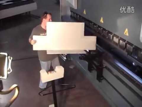 press brake for making metal box