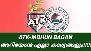 Atk-Mohun Bagan Full Details | Logo | Kit | Coach | Stadium  | Joy Mohun Bagan