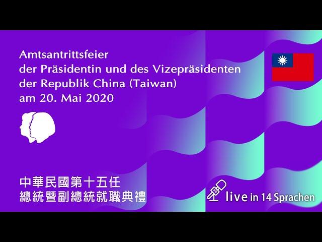 Amtsantrittsrede von Präsidentin Tsai Ing-wen