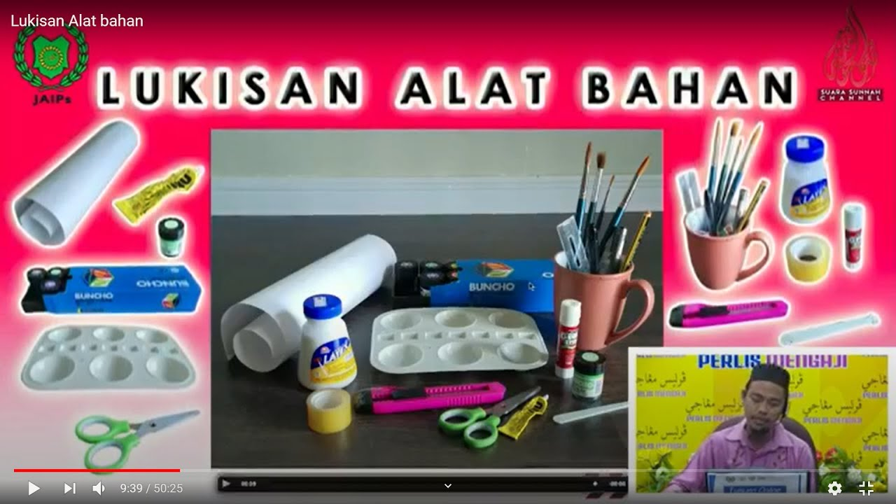 Lukisan Alat Bahan Kajian Rekaan Seni Visual Krsv Youtube
