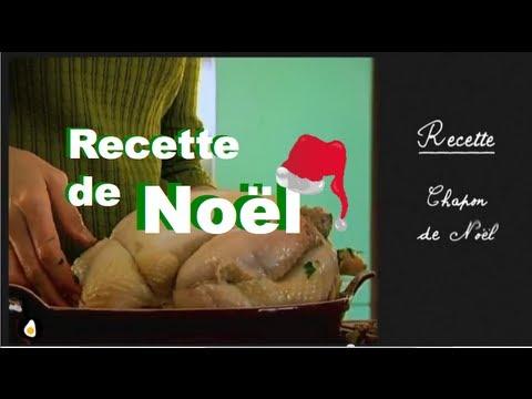 recette-de-noël-:-chapon-de-noël