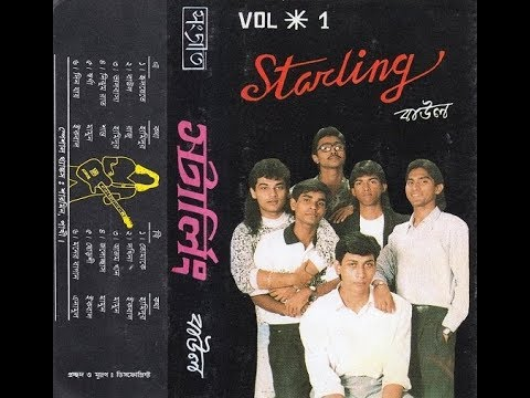 Starling - Hridoyete Likhbo bole