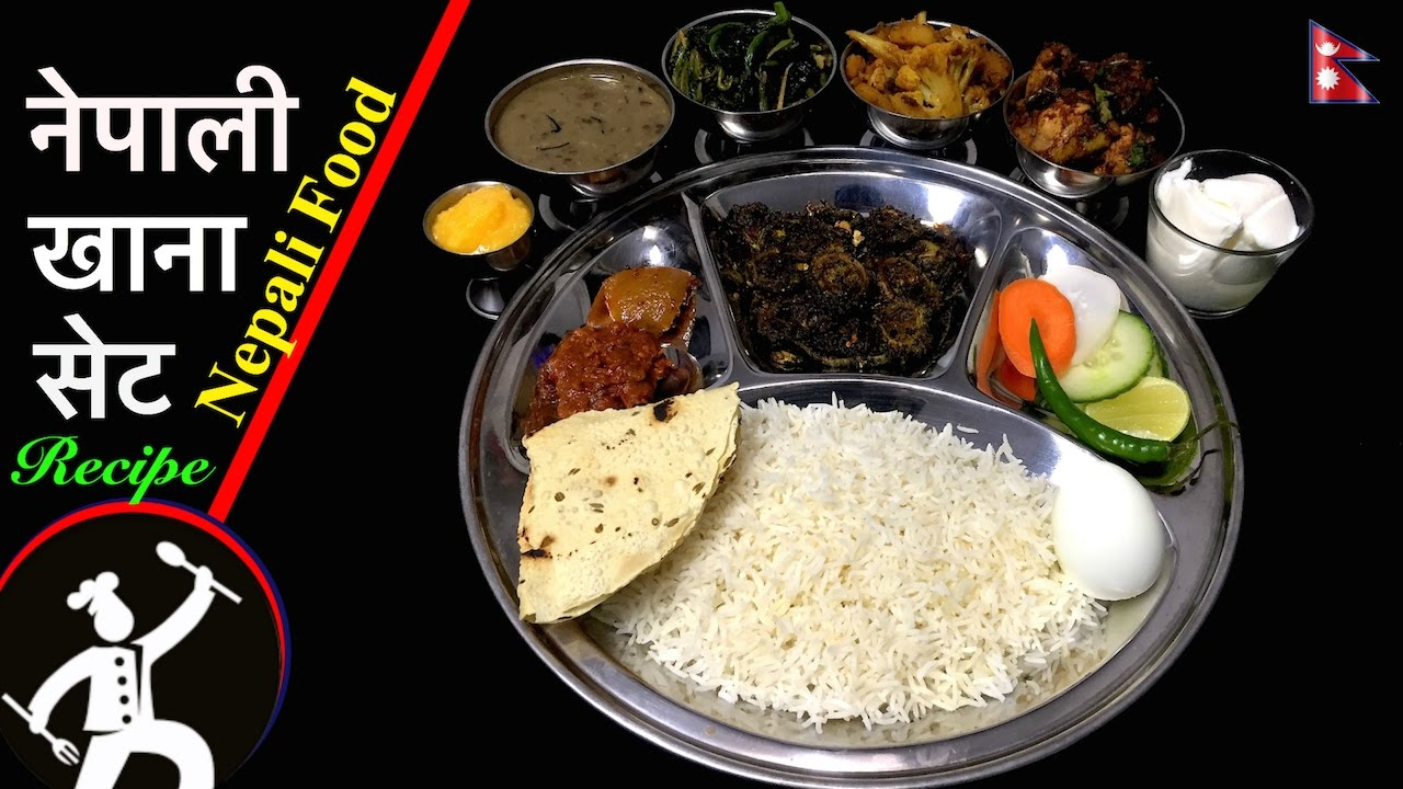 Dal bhat tarkari the ultimate nepalese food recipe nepalese dal bhat tarkari the ultimate nepalese food recipe nepalese khana set yummy food world 66 youtube forumfinder Image collections