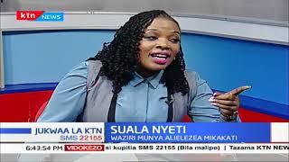 Kaunti 10 zimeathirika na uvamizi wa nzige   Suala Nyeti